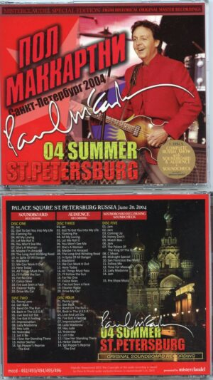 Paul McCartney - 04 Summer St Petersburg ( June 20th , 2004 Complete Sdboard + Audience + Soundcheck )(5 CD) ( Misterclaudel )