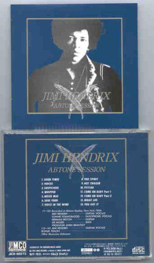Jimi Hendrix - Abtone Sessions ( Unreleased Studio Sessions at the Abtone Studios New York 1966 )