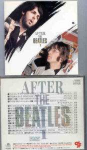 The Beatles - After The Beatles Vol 1 ( Japan )