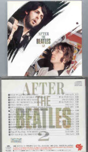 The Beatles - After The Beatles Vol 2 ( Japan )
