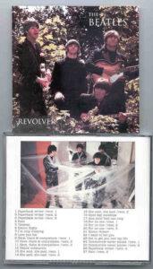 The Beatles - Alternate Revolver ( Flashback )