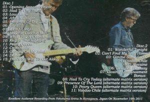 Traffic - A Night In Yokohama ( 2 CD!!!!! ) ( W/ Eric Clapton At Yokohama Arena , Kanagawa , Japan , November 19th , 2011 )