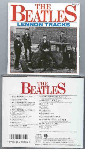 John Lennon - Beatles Lennon Tracks