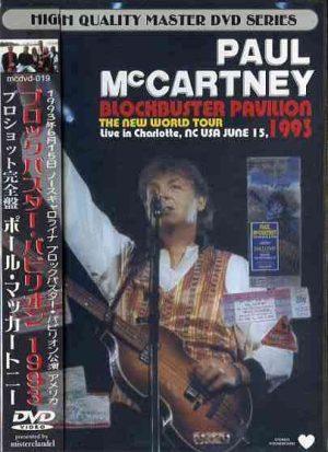DVD Paul McCartney - Blockbuster Pavillion 1993 ( Charlotte , NC , USA , June 15th , 1993 ) ( Misterclaudel )