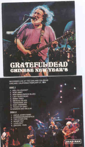 Grateful Dead - Chinese New Year's ( 2 CD!!!!! set ) ( Oakland Coliseum , California , February 27th , 1994 )