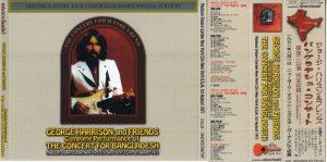 George Harrison - Complete Performance of The Concert For Bangladesh  ( 4 CD SET )  ( Misterclaudel )
