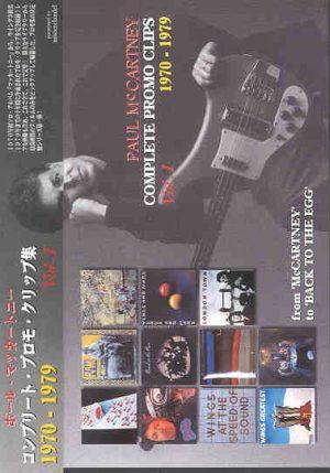 DVD Paul McCartney - Complete Promo Clips Vol 1  1970 - 1979 ( 2 DVD set )  ( Misterclaudel )