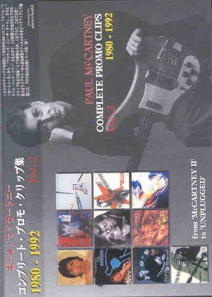 DVD Paul McCartney - Complete Promo Clips Vol 2 1980 - 1992 ( 2 DVD set ) ( Misterclaudel )