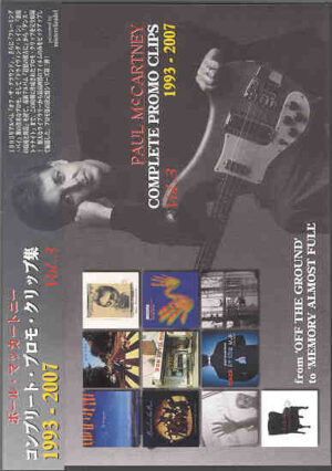 DVD Paul McCartney - Complete Promo Clips Vol 3  1993 - 2007 ( 2 DVD set )  ( Misterclaudel )