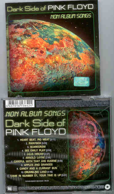 Pink Floyd - Dark Side Of Pink Floyd ( Non Album Songs - Rare Compilation  of Early Material )