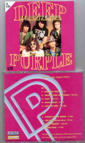 Deep Purple - Osaka '72 ( On Stage ) ( 2 CD!!!!! SET )