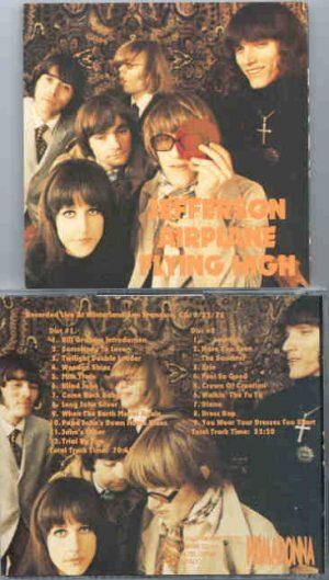 Jefferson Airplane - Flying High ( 2 CD!!!!! SET ) ( PRIMADONNA ) ( Winterland , San Francisco , CA , September 22nd , 1972 )