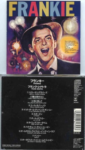 Frank Sinatra - Frankie ( Original Japanese LP on CD )