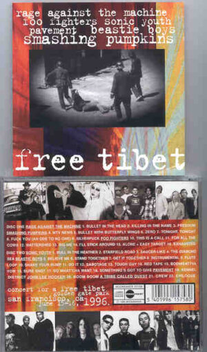 Various Artists - Free Tibet Concert ( San Francisco , CA , USA , June 15th & 16th , 1996 )