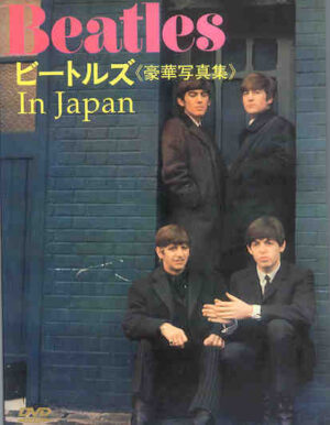 DVD The Beatles - In Japan