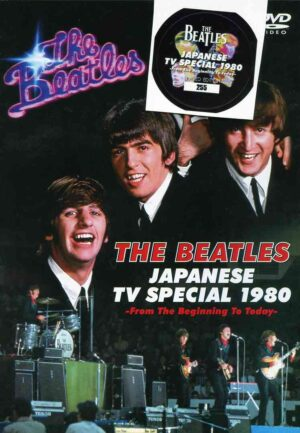 DVD The Beatles - Japanese TV Special 1980 (1 DVD) Broadcast Date: 7th February 1980