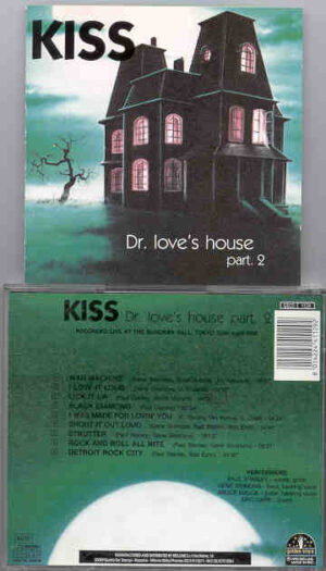 Kiss - Dr. Love's House ( Budokan , Tokyo , April 22nd , 1988 )