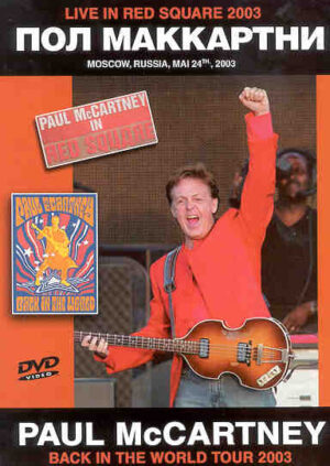 DVD Paul McCartney - Live In Red Square 2003  ( Moscow , Russia )