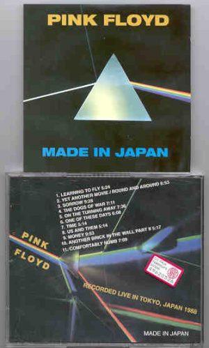 Bon Jovi - Made In Japan ( Swingin' Pig ) ( Shibuya Public Hall , Tokyo , Japan , April 28th , 1985 )