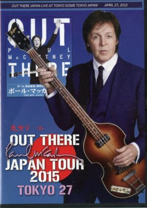 DVD Paul McCartney - Out There Japan Tour 2015 Tokyo 27th ( Piccadilly Circus )