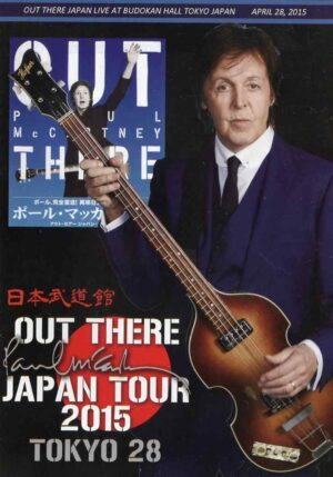 DVD Paul McCartney - Out There Japan Tour 2015 Tokyo 28th ( Piccadilly Circus )