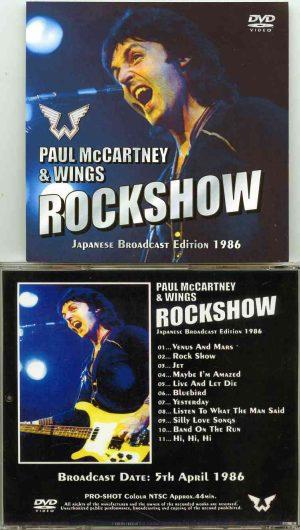 DVD Paul McCartney - Rockshow ( Japanese Broadcast Edition 1986 )