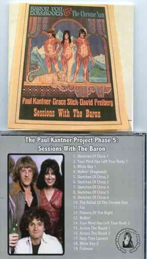 Jefferson Airplane - Sessions With The Baron ( 1 CD ) ( The Paul Kanther Project Phase 5 - Von Tollbooth Sessions )