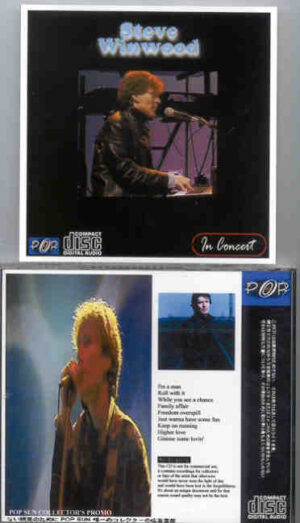 Traffic - Steve Winwood In Concert ( Unreleased Live Material )