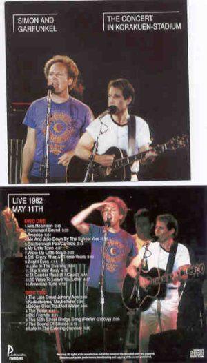 Simon & Garfunkel - The Concert In Korakuen Stadium ( 2 CD!!!!! set )  ( May 11th , 1982 )