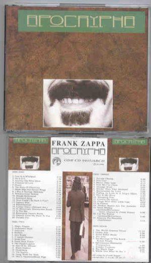 Frank Zappa - Apocrypha ( 4 cd set ) ( Great Dane )