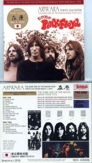 Pink Floyd - Ariwara Tokyo 2nd Show ( 2 CD ) ( Shakuntala ) ( Metropolitan Gimnasium , Tokyo , Japan , March 7th , 1972 )