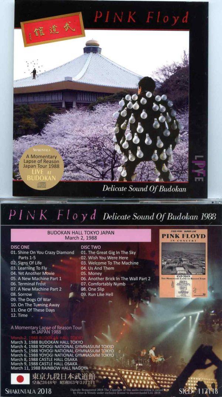 Pink Floyd - Delicate Sound Of Budokan 1988 ( 2 CD ) ( Shakuntala ) ( Budokan Hall , Tokyo , Japan , March 2nd , 1988 )
