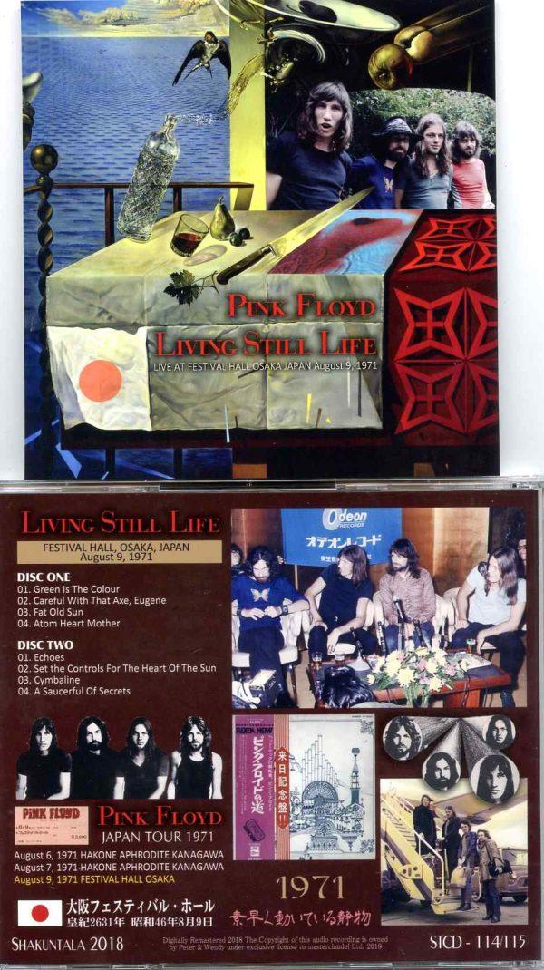 Pink Floyd - Living Still Life ( 2 CD ) ( Shakuntala ) ( Festival Hall Osaka , Japan , August 9th , 1971 )